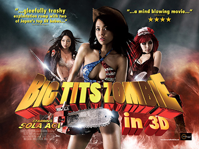 Quad poster design by Bobo for the film Big Tits Zombie
