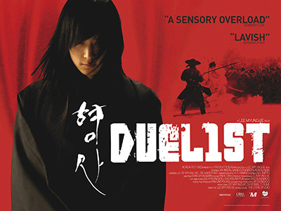 Quad poster design by Bobo for the film Duelist