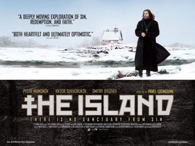 Quad poster design by Bobo for the film The Island