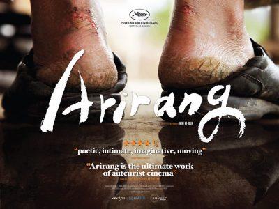 Quad poster design by Bobo for the film Arirange