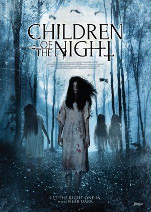 Children of the Night original 1 sheet film poster design by Bobo