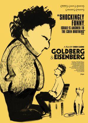 Goldberg & Eisenberg original 1 sheet film poster illustration design by Bobo