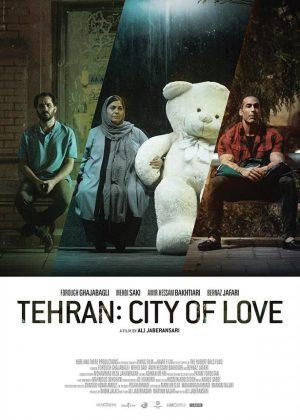 Tehran: City of Love original 1 sheet film poster design by Bobo