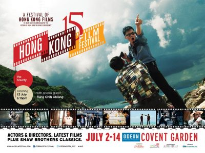 Hong Kong Film Festival original poster and branding design by Bobo
