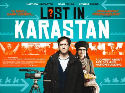 Lost in Karastan original film poster design by Bobo