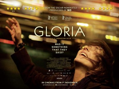 Gloria original film poster design by Bobo