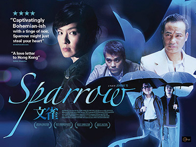 film poster design by Bobo
