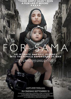 Adaptation poster art by Bobo : For Sama