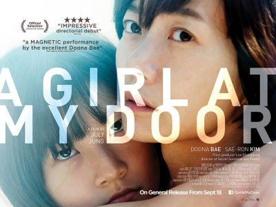 Original Quad poster design : A Girl At My Door